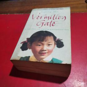 VermilionGate:AnExtraordinaryStoryofGrowingUpinCommunistChina