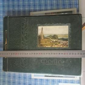 五十年代李金叶留学苏联相册一本(还有补图) (含信件、明信片和一张奥德萨颁发的奖状等资料)