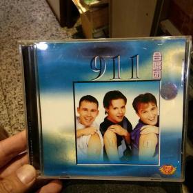 【收藏光盘】911合唱团 98专辑 上海音像公司【图片为实拍,品相以图片为准】