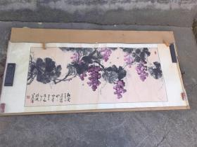 北京市宣武区美协会员常文良画《积实香送远》