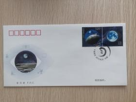 中国探月纪念封
