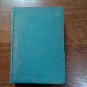 化学大词典第六卷