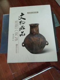 鹰潭市博物馆文物藏品