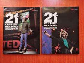 21世纪阅读1:国家地理英语教材学生书 英文原版 21st Century Reading 1   2 : Creative Thinking and Reading with TED  2本合售