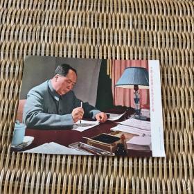 画片:中国人民的伟大领袖毛泽东主席