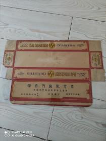 芬芳凯旋门香烟 条标 中国裕昌烟厂出品