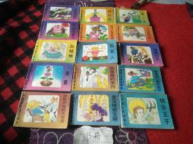 中國著名童話畫庫(23本)