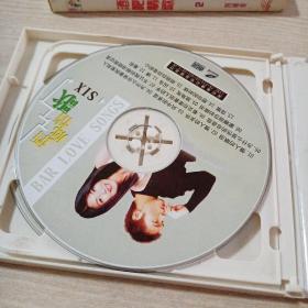 VCD光盘酒吧情歌2(4碟盒装)