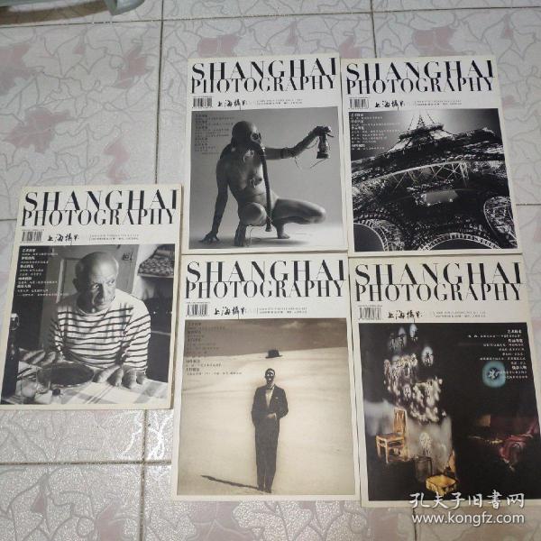 上海摄影丛书/2007.3/2007.4/2007.6/2008.1/2008.2