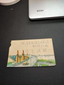 老信封  南京长江大桥