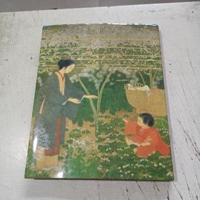 日版 近代日本画名品展
