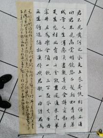 韩秀甲书法参赛作品(书法报社流出)