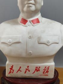 唐山瓷六厂毛主席半身瓷像,面带笑容,品像完好,收藏佳品。