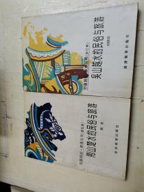 吴山越水的民俗与旅游,2本售