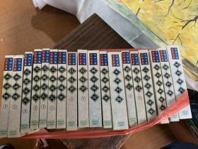 中國古典文學名著18冊一套