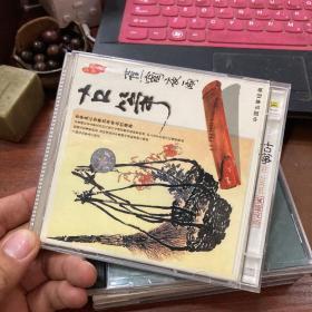 古筝  蕉窗夜雨 CD