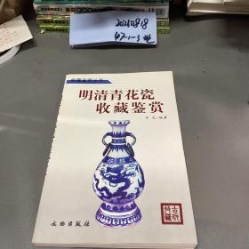 中国绘画全集24