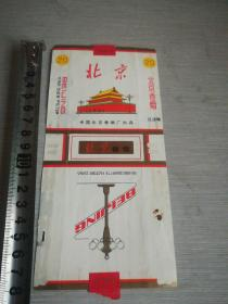 烟标   北京