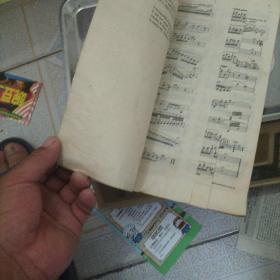 萨拉沙提流浪者之歌(小提琴与钢琴谱/作品第20号)