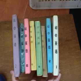 磁带:初级中学课本英语(1-6册全,共计12盘)+高级中学课本英语1-2册全,共计5盘)八十年代出版