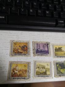 邮票:努力完成第一个五年建设计划  7枚合售  品自定   笔记本邮夹内