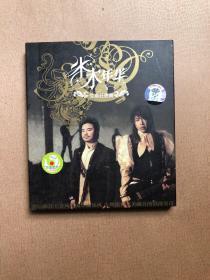 经典珍藏 CD&DVD 碟片  水木年华 生命狂想曲(1碟装+歌词本)