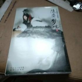 隐姿梦咄(1):历史奇幻·文学写真书