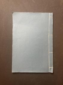 八十年代 空白册
