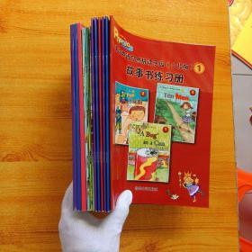 清华英语自然拼读乐园(少儿版)主课本(1、2、3)+故事书(全9册)+主课本练习册(1、2、3)+故事书练习册(1、2、3)共18本合售 【内页干净】