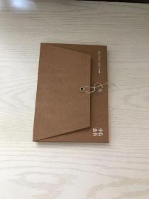 中信选书 权利(函盒)