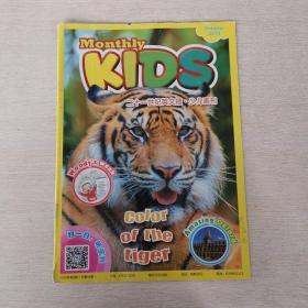 Monthly KIDS 二十一世纪少儿英文画刊 2019年第8期