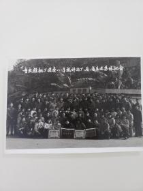 重庆轻机厂团委八一年被评为厂  局  省先进集体纪念