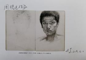 不妄不欺斋之一千四百四十八:陈丹青签名《我与西藏组画》,大八开画册。