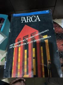 I'ARCA