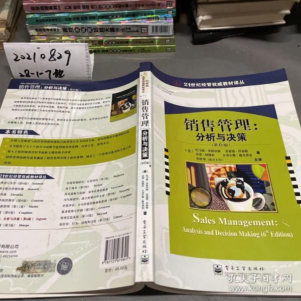 销售管理:分析与决策(第6版)/21世纪经管权威教材译丛