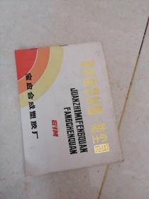聚氨酯密封圈,防尘圈(产品介绍)