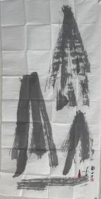 【终身保真字画】邹士方   137X68cm!5 邹士方 ,1949年年生,辽宁沈阳人。笔名棠明、斯方等。1971年参加工作,历任《人民政协报》副刊编辑、副主任,北京民治新闻专科学校副校长,《民主》杂志副主编,《音乐生活报》高级编审。北京市杂文学会理事,中国美协会员、中国摄协会员、中华全国美学学会会员、中国寓言文学研究会会员,香港东方文化中心书画研究部研究员。