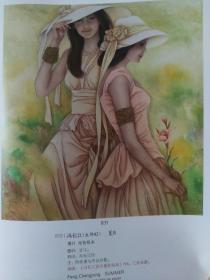 画页(散页印刷品)--书法---行书苏轼赤壁怀古【费新我】。国画--夏日【冯长江】956