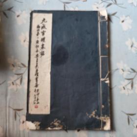 九成宫醴泉詺