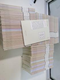 现货:中华中医昆仑系列大字版   98册合售