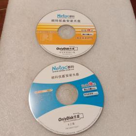朗科优盘安装光盘:驱动安装盘4.1版+4.2版 光盘2张 ( 无书  仅光盘2张)