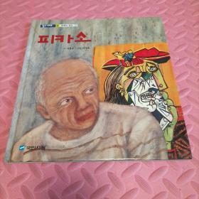 原版韩文绘本17