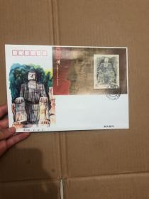 【乐山大佛】特种邮票首日封一枚