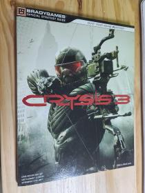 Crysis 3 Official Strategy Guide (Bradygames Take Your Games Further)   Paperback