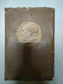 毛泽东选集(第二卷)精装   繁体竖版1955年印