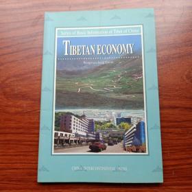 Tibetan economy西藏经济:英文