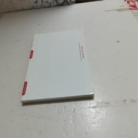西安曲江模式 扫码上书塑封未拆