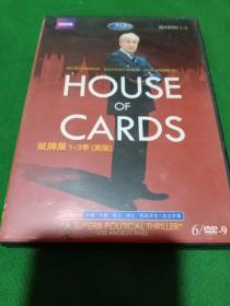 纸牌屋 1~3季(英版)6/DVD-9