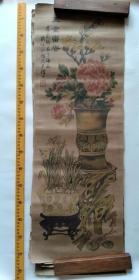 民国老印刷海派李菊侪四屏,少见
