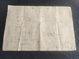 1975-1976年中山大学设计图纸7张:大沙厕所天面1张、大沙宿舍1张、大沙宿舍工程图2张、大沙饭堂3张